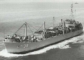 USS <i>Krishna</i> (ARL-38)