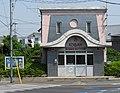 Kumagaya Police Station Kumagaya chuo Koban1.jpg