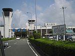 Kumamoto Airport Entrance 2007.jpg