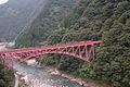 Kurobe Gorge Train on the Bridge.JPG