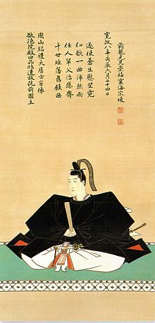 黒田斉隆 - ウィキペディアより引用