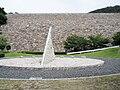 Kurodani Dam 1.jpg
