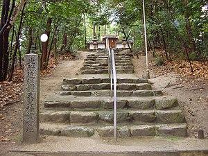 Capital of Japan - Traditional site of Kusuba-no-Miya Palace in Osaka Prefecture