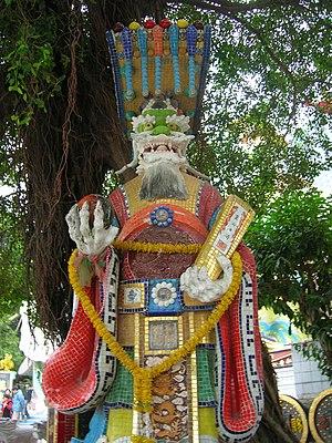 Kwun Yam Shrine - Image: Kwum Yam Shrine dragon globe statue