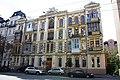 Kyiv, Saksaganskogo str., 43.JPG