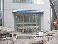 Kyodo News-2005-11-14.jpg