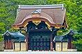 Kyoto Imperial Palace, Kyoto, Kenshumon Gate - panoramio.jpg