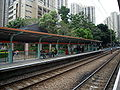 LRT Ming Kum Stop.jpg