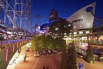 Tokyo Dome City - Part of the amusement center.