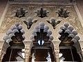 La Aljafería 14092014 120311 05640.jpg