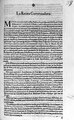 La Reyna Governadora. Muy Reverendo en Christo, Padre, Arçobispo de Edessa, mi Confesor, de mi Consejo de Estado (IA A10908638).pdf