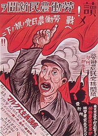 Labour-Farmer Party Poster.JPG