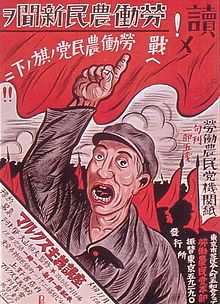 Trade Union Representative >> Labour-Farmer Party - Wikipedia
