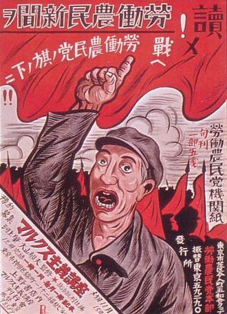 Labour-Farmer Party - 1928 electoral poster of the Labour-Farmer Party