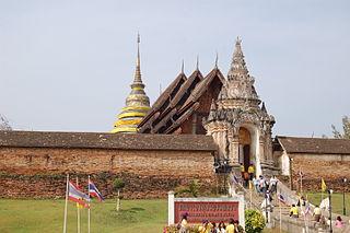 Wat Phra That Lampang Luang Lanna-style Buddhist temple in Lampang in Lampang Province, Thailand