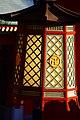 Lanterna do templo Sensoji (6961815856).jpg
