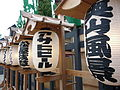 Lanterns (3049335387).jpg