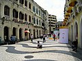 Largo do Senado Exhibition.jpg