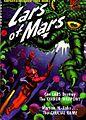 Lars of Mars -11.jpg