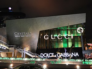 Gucci - Gucci Store on the Las Vegas Strip in Las Vegas