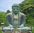 Le Grand Bouddha du Kotoku-in (Kamakura, Japon) (42774236002).jpg