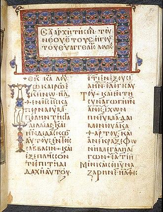 Manuscript - Lectionary 183