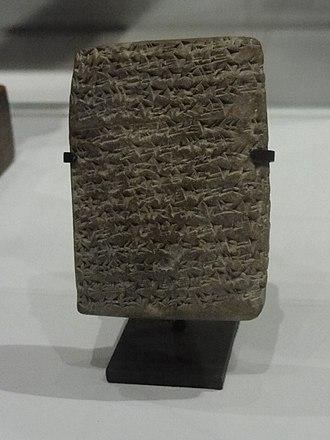 Amarna letter EA 367 - Image: Lens Inauguration du Louvre Lens le 4 décembre 2012, la Galerie du Temps, n° 030