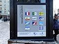 Les drapeaux de la francophonie canadienne.jpg