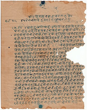 Nepalese scripts - Letter in Nepal Bhasa and Nepal script dated 7 May 1924 sent from Lhasa to Kathmandu.