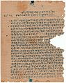 Letter in nepal script.jpg