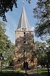 leur (wijchen) rijksmonument 9327 kerktoren van balverenlaan 4