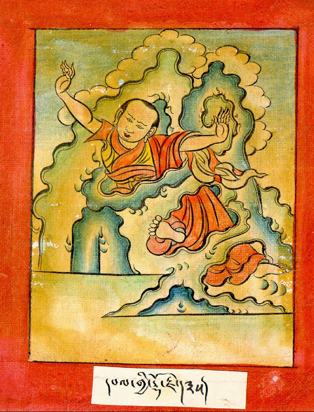 https://upload.wikimedia.org/wikipedia/commons/thumb/7/76/Lhalung_Palgyi_Dorje.jpg/1200px-Lhalung_Palgyi_Dorje.jpg
