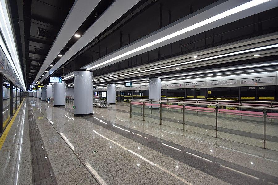 Lianxi Road station