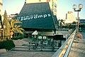 Librairie Sauramps.JPG
