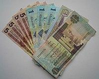 Libyan bills.jpg