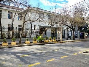 Liceo José Victorino Lastarria (Santiago) - Image: Liceo José Victorino Lastarria Santiago