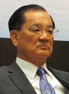 Infobox des élections Lien Chan 2.jpg