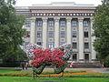 Liepāja University 2008-08.JPG