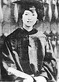 Lin Huiyin 9.jpg