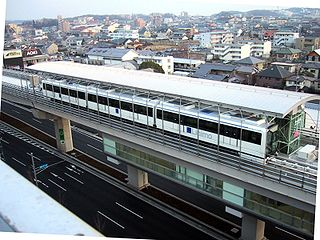 Irigaike-kōen Station Maglev station in Nagakute, Aichi Prefecture, Japan