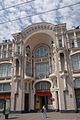 Lisavetgrad Pasage.jpg