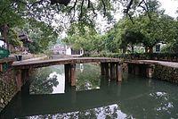 Lishui Bridge 01 2016-06.jpg