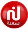 logo de Nessma depuis 2017.