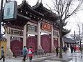 Longhua temple1.JPG