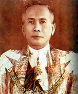 Plaek Phibunsongkhram - Phibunsongkhram in Khrui, a traditional uniform , after received the honorary title of Luang from the king.