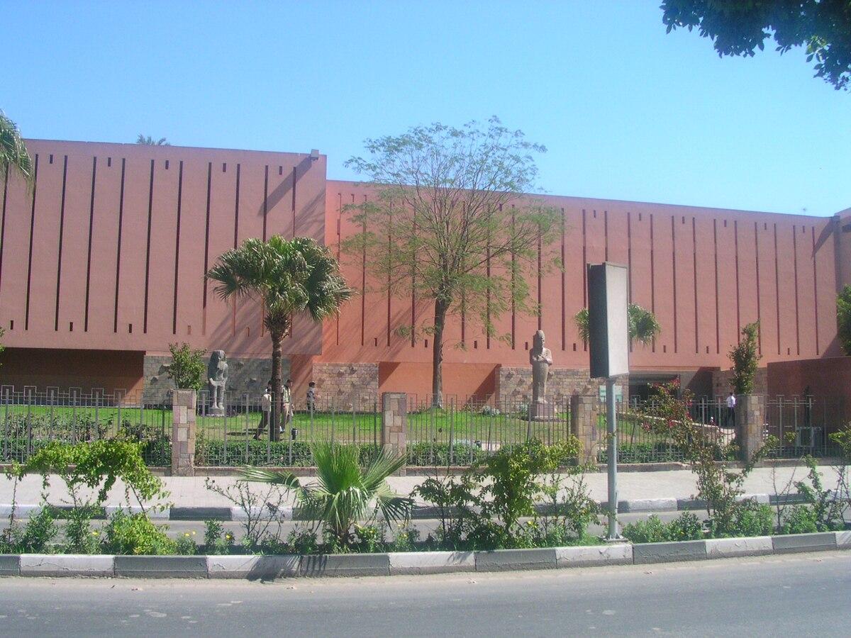 Luxor Museum Wikipedia