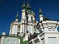 Lypky, Kiev, Ukraine - panoramio (17).jpg
