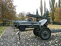 M-30 122 mm howitzer and BM-13-16 on ZiL-157 chassis.jpg