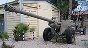 M-46-130mm-gun-batey-haosef-1