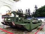 M3 Amphibious Rig Display at CKS Memorial Hall Entrance 20140607a.jpg